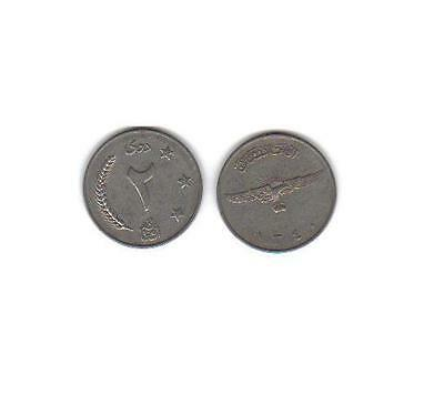 AFGHANISTAN: CIRCULATED COIN PAIR. 2 & 5 AFGHANIS, KM #s 954 & 977