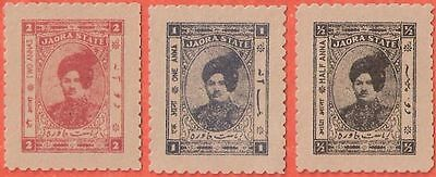 RARE INDIA PRINCELY STATE JAORA 1/2A, 1A & 2A 3 DIF CASH COUPON FREE SHIPPING