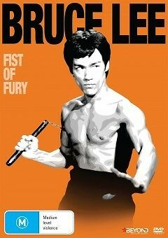 Fist Of Fury * NEW DVD * Bruce Lee