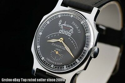 Lunohod MOON-17 Vintage USSR Russian SPACE style watch Pobeda