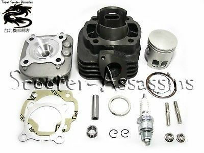 72cc BIG BORE + PISTON KIT for YAMAHA Neos Vino Why YE 50 Zest (2 stroke)