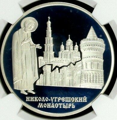 Russia 2000 Silver Coin 3 Roubles Saint Nicholas Monastery Y#705 NGC PF67