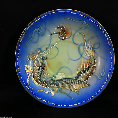"Betson hand painted collector plate 3D dragon, made in Japan, 5.5"" dia"