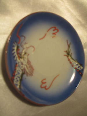 Japan Plate Cup Saucer 3 3/4""