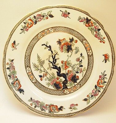 "Antique English Indian Tree 8"" Dish Plate WA & Co / W. Adams China"