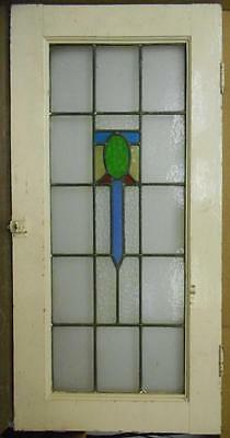 """LARGE OLD ENGLISH LEADED STAINED GLASS WINDOW Beautiful Abstract 21"""" x 43"""""""