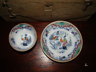 Vtg Antique P Maastricht  A 1836 Timor Pattern Chinoiserie China Cup Bowl Saucer