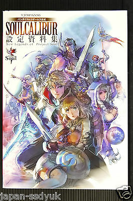 JAPAN Soulcalibur Art book Settei Shiryoushuu New Legends of Project Soul