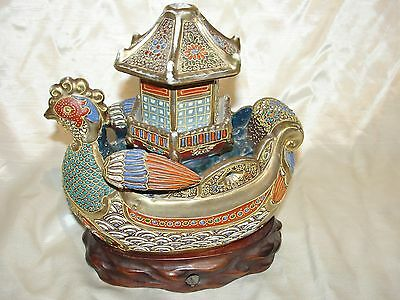 Antique Rare Impresive Japanese Kutani Moriage Chicken Rooster Gilded Boat