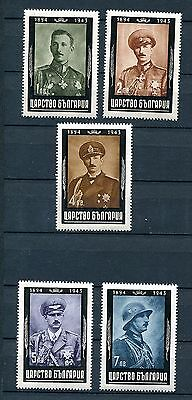 Bulgaria During Ww2 German Puppet State Clean Lot Mnh Issues 1940-1944