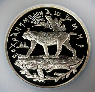 1995 (M) Silver Russia 25 Roubles 5 Oz Lynx Coin Ngc Proof 68 Ultra Cameo