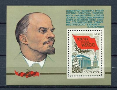 30753A) RUSSIA 1981 MNH** Communist Party Congr. S/S