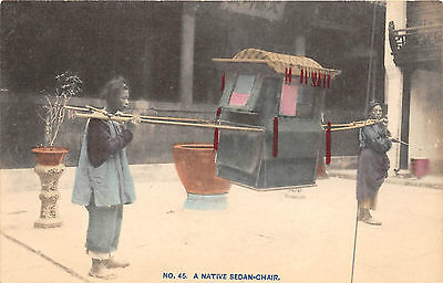 CHINA ~ NATIVE SEDAN CHAIR WITH BEARERS, POSED IMAGE ~ dated 1909