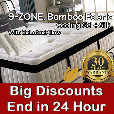 9-ZONE Queen King Euro Gel Latex Memory Foam Silk Pocket Spring BAMBOO Mattress