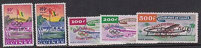 OLYMPICS : 1960 GUINEA Young Olympics opts set SG 248-52 never-hinged mint