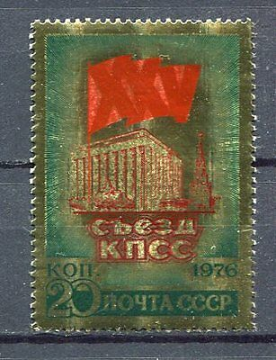 30113) RUSSIA 1976 MNH** Communist Party 1v. Scott#4417