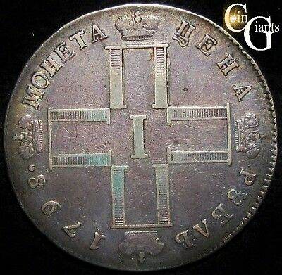 1798 СМ МБ Russia Rouble Coin Silver Original Ruble Rare Cruciform 4 Crowns MB