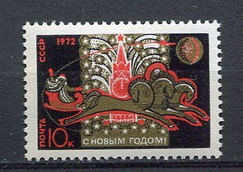 29407) RUSSIA 1971 MNH** Nuovi** New Year 1972 1v.