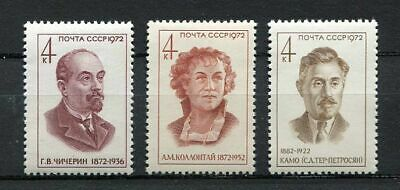 29428) RUSSIA 1972 MNH** Nuovi** workers of the Communist party