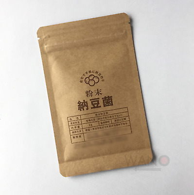 Homemade NATTO kin live enzyme spore starter 3g for making 30kg NATTO from Japan