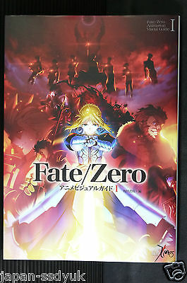 JAPAN Fate/Zero Animation Visual Guide vol.1