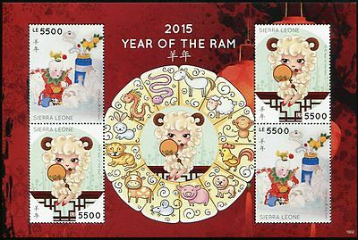 Sierra Leone Stamp 2015 Year Of The Ram M/s Sheet