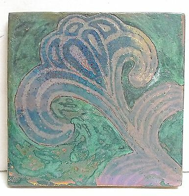 Contemporary Flower Tile by Haggerty