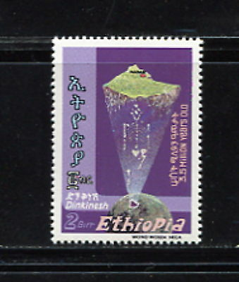 "Ethiopia  1986 #1153  archeology skeleton ""Lucy"" early humanoid   1v.  MNH  F335"