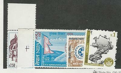 Nepal, Postage Stamp, #283-284, 287-288 Mint NH, 1974