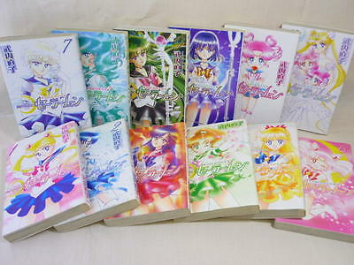 SAILOR MOON Complete Manga Comic Comp Set Shinsou 1-12 N. Takeuchi Book *
