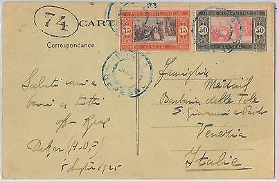 SENEGAL Afrique occidentale française AOF -  POSTAL HISTORY - POSTCARD to ITALY