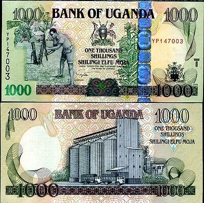 Uganda 1000 1,000 Shillings 2008 P 43 Unc Lot 5 Pcs