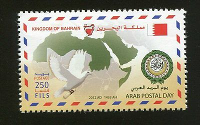 Bahrain Stamp 2012 Arab Postal Day 1V. Mnh
