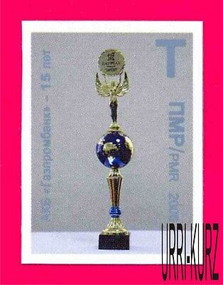 TRANSNISTRIA 2008 Award Imperforated Stamp MNH