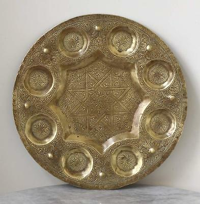 Old embossed brass tray from MOROCCO, Islamic Art