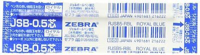 Zebra Sharbo X Gel Ink Multi Pen Refill Component-D1-0.5 mm Royal Blue Japan