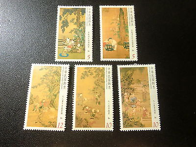 China Taiwan Stamp-2014-特604(1119)-Ancient Chinese Paintings Children Play