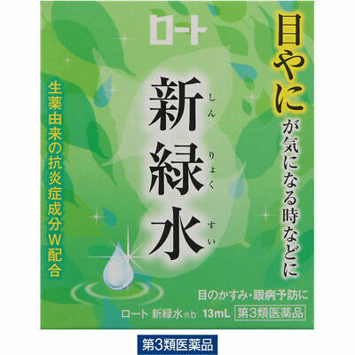 Rohto Morning Relieve Shinryoku 新緑水 Medicated Eye Drops 13ml Japan