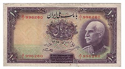 1936 Iran 10 Rials Crisp AU+ Rare Note AH-1315 Shah Reza Multicolor Mountains