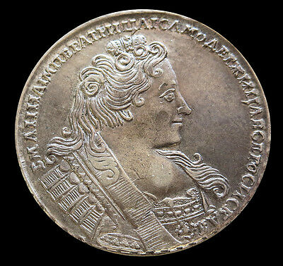 """1732 Silver Russia Rouble Queen Anna Coin Blazing Luster  Au """"looks Mint State"""""""