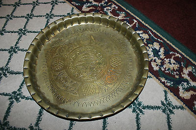 Vintage China Arabic Middle Eastern Brass Copper Serving Tray-Engraved Metal