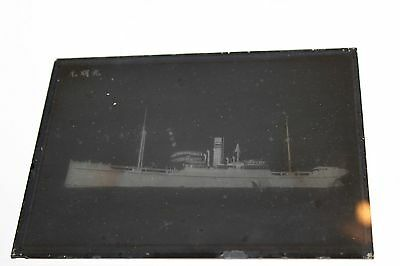 Antique Chinese Japanese Glass Negative Of Ship Vessel-Military Ship-Signed