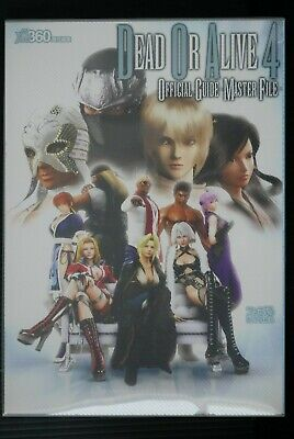 Dead or Alive 4 Official Guide Master File OOP book