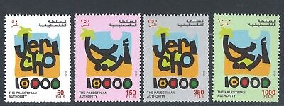 Palestine 2010 Jericho 10,000Th Anniversary Set Of 4 Mint Stamps