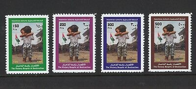 Palestine 2010 Resistance Victory Against Aggression Set Of 4 Mint Stamps