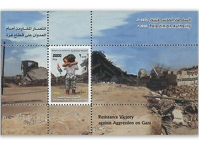 Palestine 2010 Resistance Victory Against Aggression  Stamp Mini Sheet