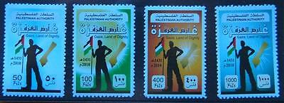 Palestine 2010 People's Steadfastness Against The Siege Set Of 4 Mint Stamps