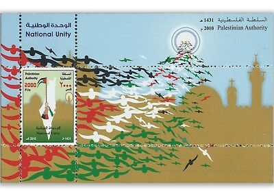 Palestine 2010 National Unity  Stamp Mini Sheet