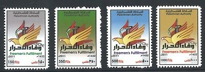 Palestine 2011 Freemen's Fulfillment Set Of 4 Mint Stamps