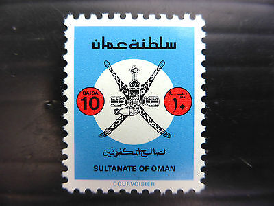 OMAN 1961 Blind Welfare U/M NEW LOWER PRICE FP3688
